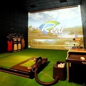 設備の良いシュミレーションゴルフ