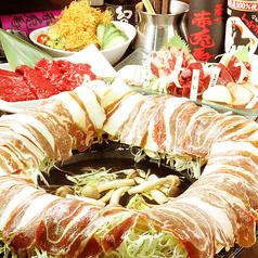 馬肉問屋うまやん 名古屋駅店のおすすめ料理1