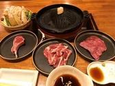 生ラムジンギスカン 林檎家 古川店のおすすめ料理3
