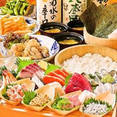 大庄水産 高崎東口店のコース写真