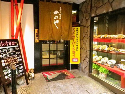 超ジャンボ「大仏」が名物の人気店。バラエティーに富んだメニューをお楽しみあれ!