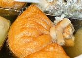 飛騨 沼津のおすすめ料理3