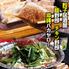 餃子居酒屋 ブタ野郎 チキン野郎 沖縄バカヤロー 金山店のロゴ