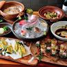 蕎麦と魚 銀平 ぎんぺい 恵比寿ガーデンプレイス店のおすすめポイント2