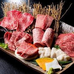 京都七条焼肉酒場 やまだるまのおすすめ料理3