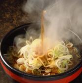 和風らーめん 夢館 Powered by Laboのおすすめ料理2
