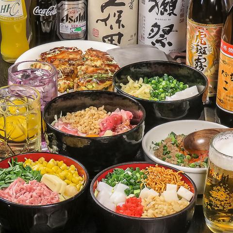 ≪選べるメイン料理≫2時間飲み放題付き!しまながし宴会Aコース3500円
