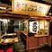蕎麦,そば,ソバの通販サイト(岐阜県)
