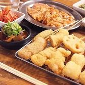 なにわの串カツ 七福のおすすめ料理3
