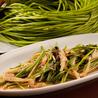 台湾料理 光春のおすすめポイント2