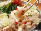 鍋や TAMARI 熊本総本家 銀座通り店のおすすめ料理3