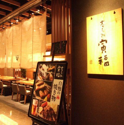 本格かまど炊きのご飯と、職人が仕上げる和食の味わい。三種のお惣菜は食べ放題☆