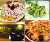 神戸野菜PIZZERIA far.pitte ファルピッテ