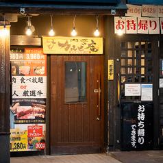 肉匠 カルビ庵 PREMIUM 塚口店の特集写真