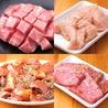 焼肉ホルモンもつ鍋 しんちゃん 四ツ谷店のおすすめポイント1