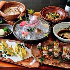 蕎麦と魚 銀平 ぎんぺい 恵比寿ガーデンプレイス店のおすすめ料理1