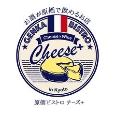 原価ビストロ チーズプラスの特集写真