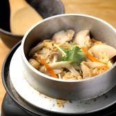 榴岡 銀杏のおすすめ料理2