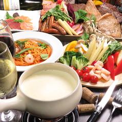 西梅田ワイン酒場のコース写真