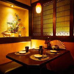 大人の秘密基地 咲蔵 sakura 仙台店の写真
