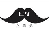 立呑処ヒゲ