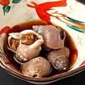 料理メニュー写真磯つぶ貝の旨煮