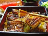 うなぎの丁子屋のおすすめ料理2
