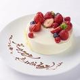ホールケーキ大切な記念日・誕生日を彩る。詳細は店舗までお問合せ下さい♪