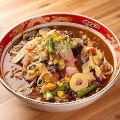 北の大地 鳥取駅前店のおすすめ料理2