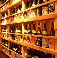全国各地のお酒を豊富にご用意!!
