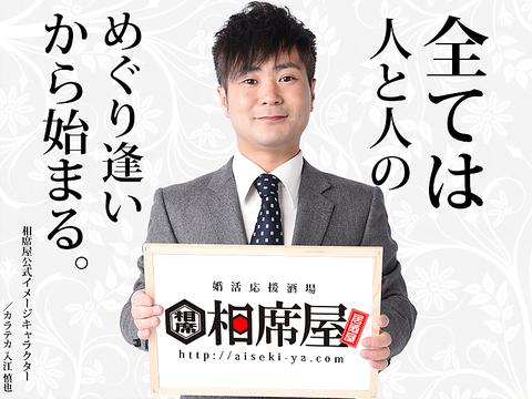 https://imgfp.hotp.jp/IMGH/61/66/P022746166/P022746166_480.jpg
