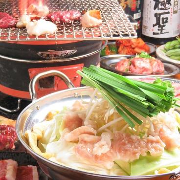 京もつ鍋ホルモン 朱々 シュシュ 岡山奉還町店のおすすめ料理1