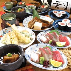 味ごよみ 淳平のおすすめ料理1