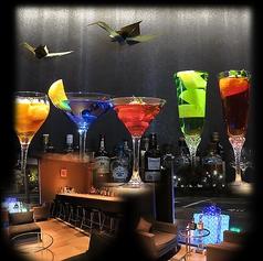 Bar 折鶴の写真