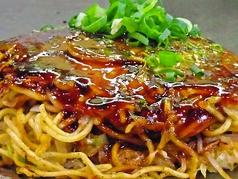 鉄板焼 鉄華のおすすめ料理1