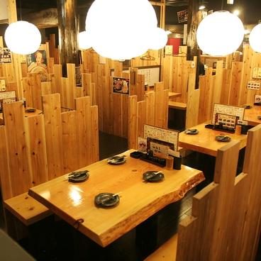 鳥貴族 三田ウッディタウン店の雰囲気1