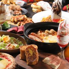 ROJIURA Cafe ロジウラカフェのコース写真