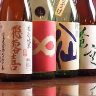 全国の日本酒50種あります