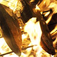 香ばしいかおりが食欲をそそる絶品藁焼き♪