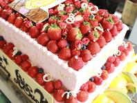 ご希望・ご予算に合わせて■メッセージ入ケーキご用意可