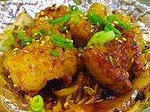 鉄板焼 鉄華のおすすめ料理2