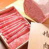 焼肉 中村屋 倉敷店のおすすめポイント1