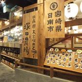 塚田農場 青葉台店 宮崎県日南市の雰囲気2