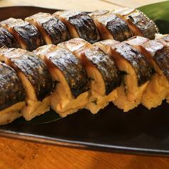 [名物!]とろさばの炙り棒寿司