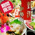 完全個室居酒屋 技屋 wazaya 赤坂店のおすすめ料理1