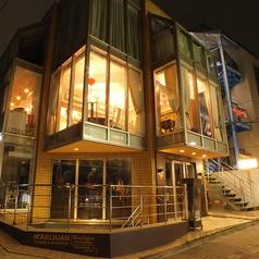 燕 東京茶楼の写真