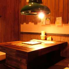 松の実 東光店の特集写真