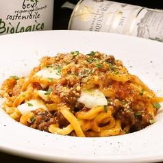 CUCINA ITALIANA ARIA クッチーナ イタリアーナ アリアのコース写真