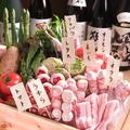 炭火バル らいず 梅田・お初天神店のおすすめ料理1