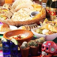 ■本場メキシカン■メキシコシティの伝統的な味